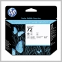 HP NO 72 PRINTHEAD DJ T610 T790 T11XX GRAY & PHOTO BLACK