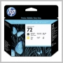 HP NO 72 PRINTHEAD DJ T610 T790 T11XX MATTE BLACK & YELLOW