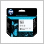 HP NO 761 GRAY DARK GRAY PRINTHEAD INKJET