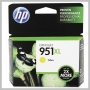 HP 951XL YELLOW INK CARTRIDGE FOR OFFICEJET