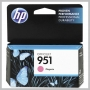HP 951 MAGENTA INK CARTRIDGE FOR OFFICEJET