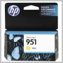 HP 951 YELLOW INK CARTRIDGE FOR OFFICEJET