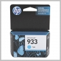 HP 933 CYAN INK CARTRIDGE FOR OFFICEJET