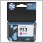 HP 933 MAGENTA INK CARTRIDGE FOR OFFICEJET