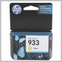 HP 933 YELLOW INK CARTRIDGE FOR OFFICEJET