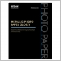 Epson METALLIC PHOTO PAPER GLOSSY 17X22IN 25 SHEETS