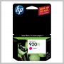 HP 920XL OFFICEJET HI-CAP INK CARTRIDGE MAGENTA