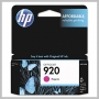 HP 920 MAGENTA OFFICEJET INK CARTRIDGE