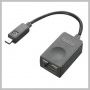 Lenovo ETHERNET EXTENSION CABLE FOR THINKPAD YOGA, ETC.